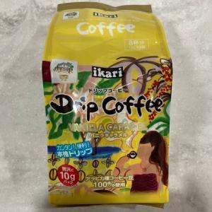 【飲んでみた!】ikariドリップコーヒー バニラキャラメル(いかりスーパーマーケット)