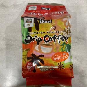 【飲んでみた!】ikariドリップコーヒー マイルドブレンド(いかりスーパーマーケット)