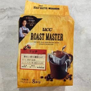 【飲んでみた!】UCCローストマスター ドリップコーヒー リッチ(UCC)