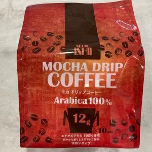 【飲んでみた!】モカ ドリップコーヒー(成城石井)