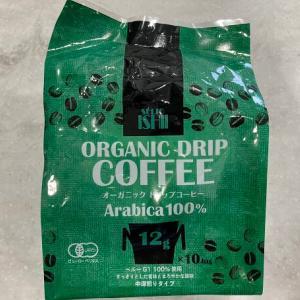 【飲んでみた!】オーガニック ドリップコーヒー(成城石井)