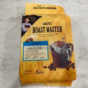 【飲んでみた!】UCCローストマスター ドリップコーヒー マイルド(UCC)