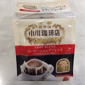 【飲んでみた!】小川珈琲店〜コーヒーショップブレンド~(小川珈琲)