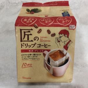 【飲んでみた!】匠のドリップコーヒー モカブレンド(片岡物産)