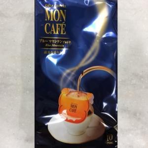 【飲んでみた!】モンカフェ ブルーマウンテンブレンド(片岡物産)