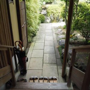 道後温泉 全8室の旅亭うめ乃や <温泉と庭園>