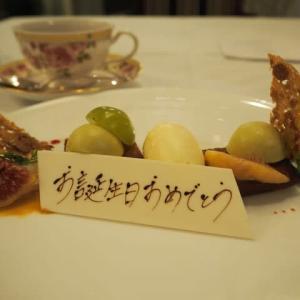 道後温泉と紅葉<母の誕生日をホテルのディナーでお祝い>