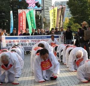 「自由言論実践宣言」45周年...市民社会「東亜日報と朝鮮日報の清算が必要」 【韓国の反応】