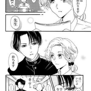 女性教師×男子学生の年の差恋愛漫画