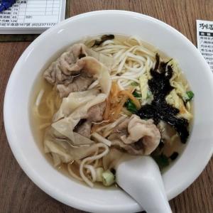 台湾グルメ | 移民署そばのワンタン麺屋はアノ店に似てた件