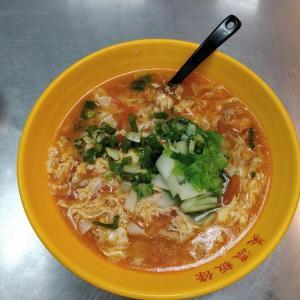 【台北グルメ】開封包公府的私房麺:MRT雙連駅近くのおいしいトマト麺