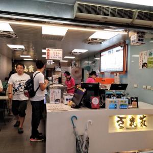 【台北グルメ】豆花荘:シロップが超美味な寧夏夜市近くの老舗豆花店
