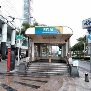 【台湾生活】永久居留証申請手続き~取得までのメモ②:警察証明