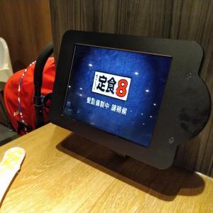 【台北グルメ】定食8:カルフール天母店にある日本式の定食屋に行って来た