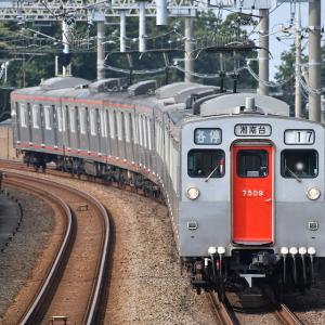 相模鉄道 7000系(7710F)