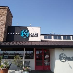 B'sCAFE 石窯ダイニング【茨城県古河市の石窯のあるカフェ。ランチタイムにお邪魔します。】