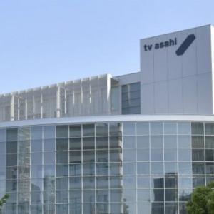 小川彩佳アナの旦那の豊田氏「テレビでいつも見ています」