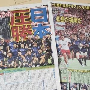 ラグビー日本代表、トンガ代表に快勝!Wカップ8強狙えるぞ!