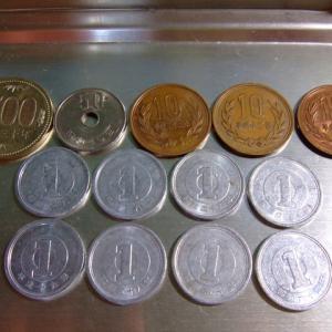 小銭貯金 2019年9月1日