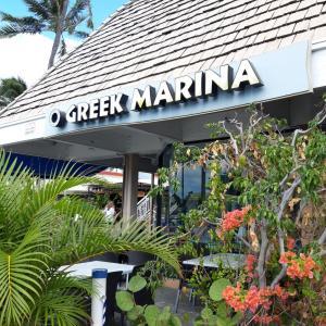 ハワイでギリシャ料理 グリークマリーナ