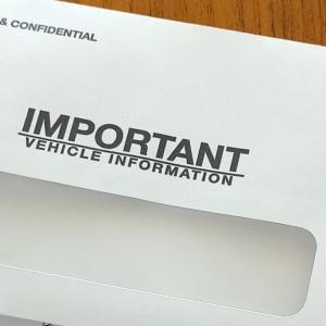 「重要」って書かれたメールはたいてい重要じゃない