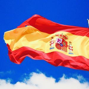 『黄色(きいろ)』はスペイン語で何と言う?