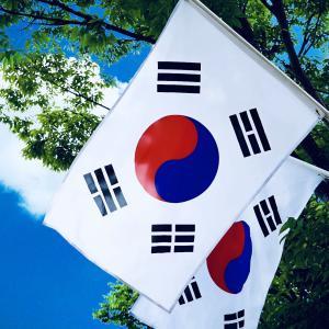 『東京(駅)』は韓国語で何と言う?