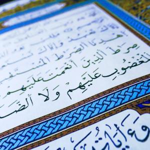 『星(ほし)』はアラビア語で何と言う?