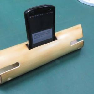 Bamboo speaker.sound.1
