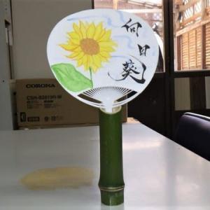 意外と面白い「自作うちわ」5・向日葵