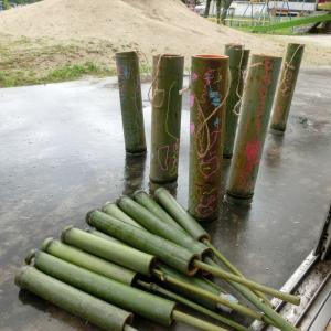 【森のようちえん】増えすぎた竹を有効利用✧竹で水鉄砲づくり