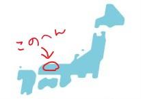 じつはいろいろある、島根のいちばん!