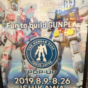 ガンダムベース 東京 POP-UP 石川に行ってきました。