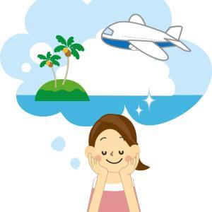 気分はもう、夏休みの海外旅行に飛んでいる!