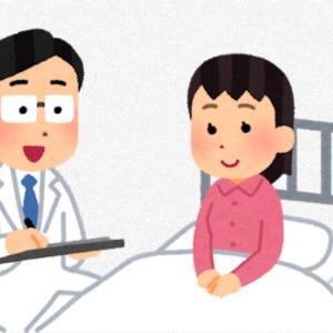 YouTube更新!「VLOG#49」水晶体脱臼手術の様子が目の奥で見えていた話