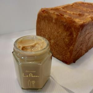 パティシエ・ル・パンの生食パン 実食レポート