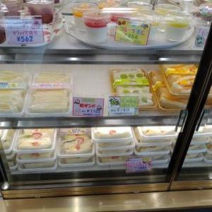 京都大宮のフルーツサンドが美味しい老舗果物店ヤオイソさん
