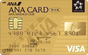 ANAVISAワイドゴールドカードがおすすめ!メリット・デメリット解説