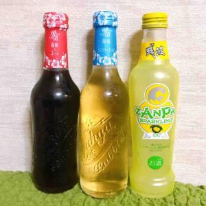 今日のたまと、沖縄のお酒