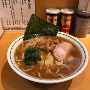 "ラーメン""文蔵""   ( 東京都三鷹市 )"