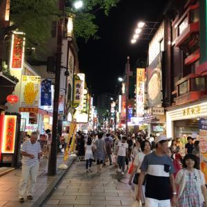 タピオカドリンク アンサーティー   横浜中華街