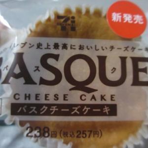 セブンイレブン バスクチーズケーキ #セブンスイーツアンバサダー