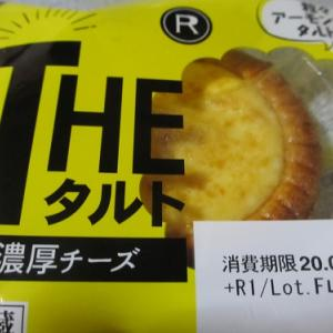 ロピア THEタルト ~濃厚チーズ~ & ヤマザキ 串だんご すりごまだれ
