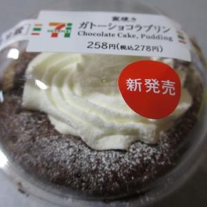 セブンイレブン 窯焼きガトーショコラプリン & ふわっとどら あんバタークリーム & ざくざく食感濃厚チョコシュー