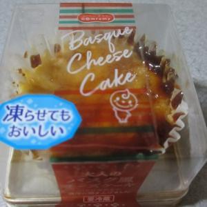ドンレミー 大人のバスク風チーズケーキ