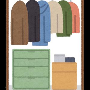 衣服をシンプルに管理する(ワードローブで揃えているもの・ビジネス編)