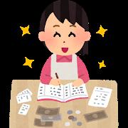 家計をシンプルに管理する(家計の自動化、6つの仕分け、家計で管理しないもの)