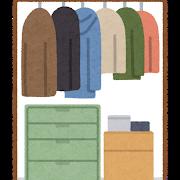 衣服をシンプルに管理する(管理されているとはどのような状態か?そのメリットは?)