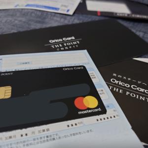 """""""漆黒""""に染まる高還元×柔軟性『Orico Card THE POINT』"""