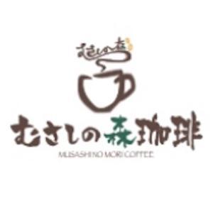 むさしの森珈琲 北九州青山店(八幡西区)  その1 新規オープンのおしゃれカフェ!オムツ交換台もありました!!